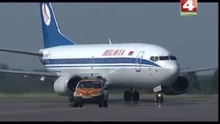 Самолетом в Турцию и Болгарию