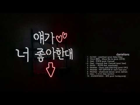 ♫ if you love me won't you say something? / korean r&b (10 songs)