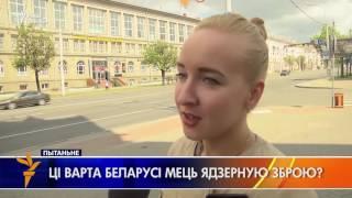 Беларусь паміж молатам і кавадлам | Беларусь между молотом и наковальней