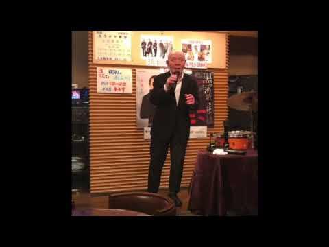 悠遊館「福の会」今週の歌は五木ひろしの「恋歌酒場」です