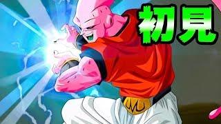 【ドッカンバトル】変身ブウの超激戦 初見で行ってみた【Dragon Ball Z Dokkan Battle】