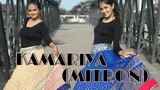 Kamariya - Mitron| Jackky Bhagnani| Darshan Raval| Dj Chetas| Nrityaxi| Kritika Kamra| Bollywood