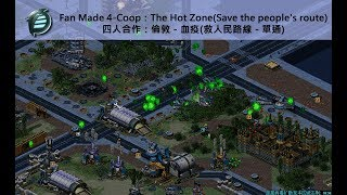 【Mental Omega 334】Fan Made 4-Coop:The Hot Zone(Save the people's route) 【心靈終結】4人合作:倫敦 血疫(救人民路線-單通)