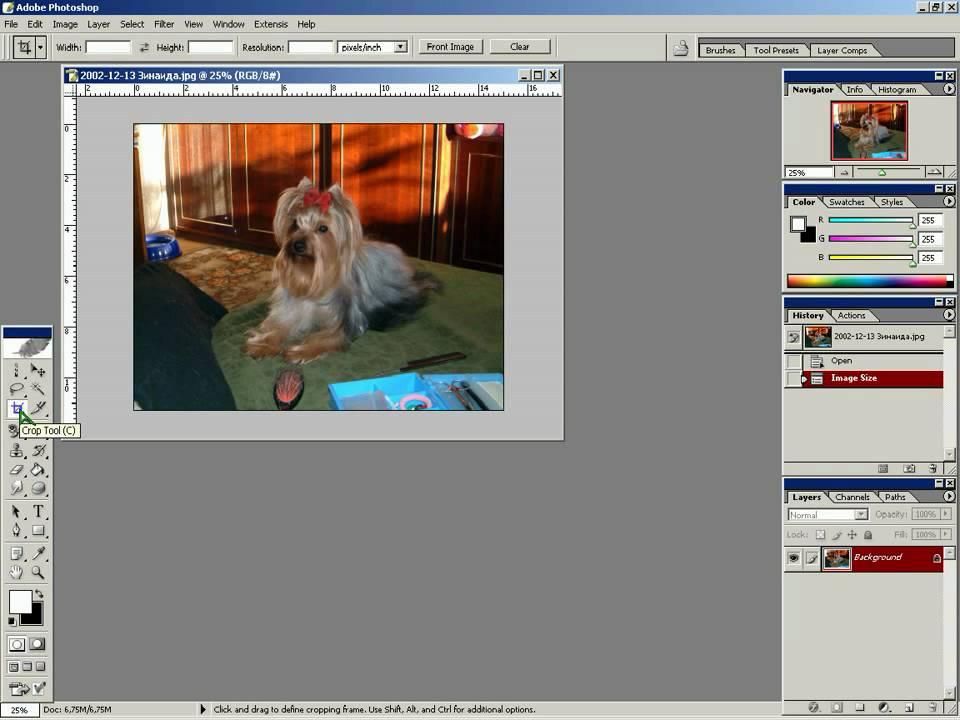 как подготовить фото для печати в фотолаборатории хотите подготовить