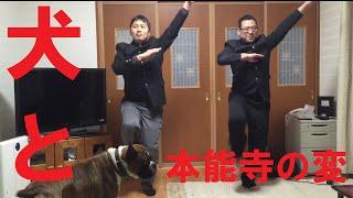 YouTube CM「好きなことで、生きていく エグスプロージョン編」に使用さ...