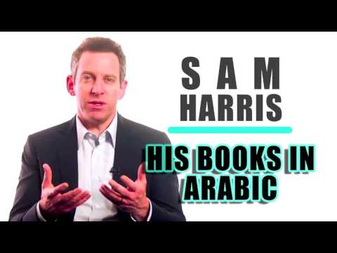 Sam Harris About Translating His Books to Arabic