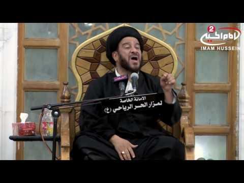 ماهي كرامات الصلاة على محمد وال محمد؟ سماحة السيد محمد باقر الفالي