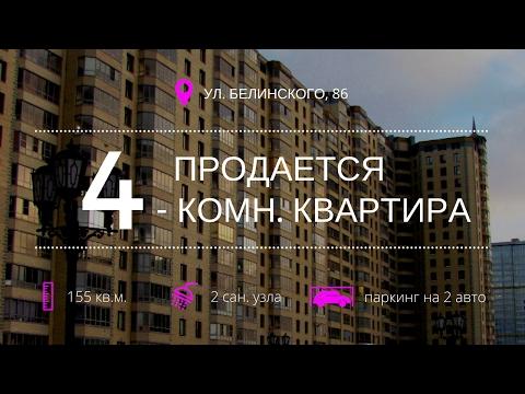 Квартира в Харькове. Купить квартиру в Харькове