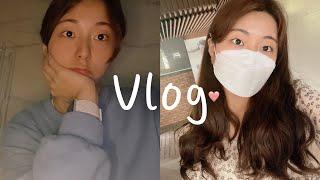 [일상 Vlog] 서울식물원   어린이날   어버이날 …