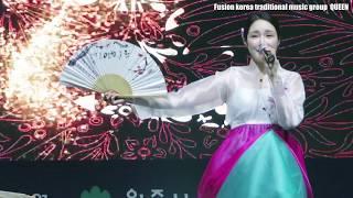 강원도아리랑 - 퓨전국악 퀸 / 제7회 GTI 국제무역…