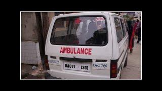 Смотреть видео В Индии не менее шести человек погибли в результате ДТП онлайн