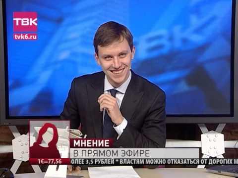 Анекдот про депутатов от наших телезрителей