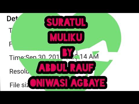 suratul muliku abdul rauf thumbnail