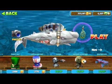 สอนแห็กเกมส์ปลาฉลาม