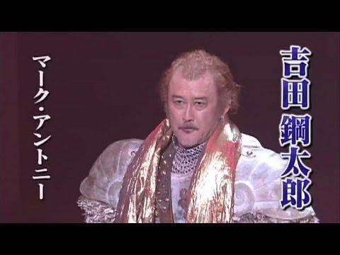 「NINAGAWA × SHAKESPEARE DVD BOX Ⅸ」の発売が6/20に決定しました。 『アントニーとクレオパトラ』のスポットをどうぞご覧ください! 【演出】蜷川...