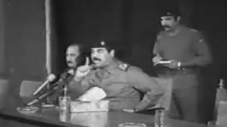 صدام حسين (يلعن أبو هالشوارب)