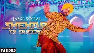 Shehar Di Queen: Jassi Sohal (Full Audio Song) | Desi Routz | Latest Punjabi Songs 2017 | T Series