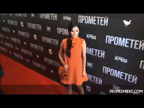 Prometheus. Russian Premiere