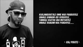 Kalankathala unna Nan bakkalyile album song 2017