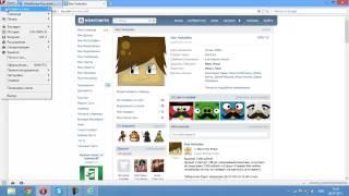 Взлом Вконтакте без сторонних программ (2013)