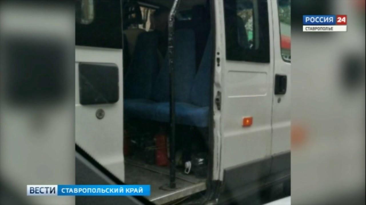 Автобус и маршрутка столкнулись в Ставрополе