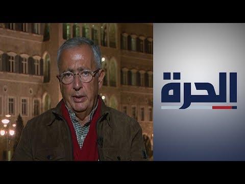المحتجون في لبنان يقطعون الطرقات للمطالبة بحكومة تكنوقراط  - 18:58-2019 / 12 / 4