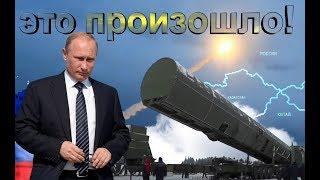 Россия совершила прорыв. Завершены испытания ядерной энергоустановки для ракет!