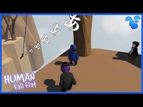 ターザンジャンプは男のロマン(絶命) #2 ~Human:Fall Flat~