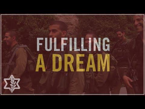 IDF Stories: Louis Miller, Paratrooper