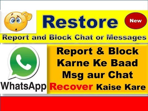 Restore Your Chat / msg After Report and Block on Whatsapp