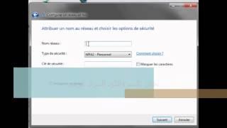 طريقة انشاء شبكة اتصال Wifi على ويندوز7 بدون برامج