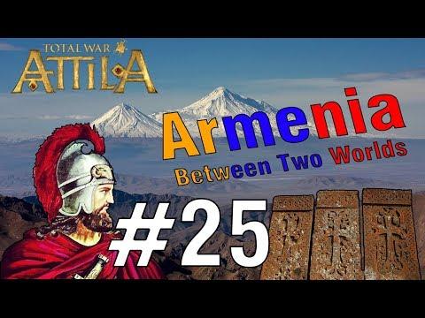 Լայնածավալ պատերազմ պարսիկների հետ - Armenia #25 Attila Total War - Armenian/Հայերեն