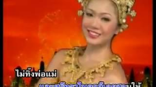 เอกลักษณ์ไทย karaoke