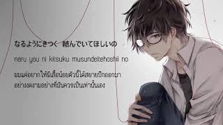 Gambar cover Aimer - Chouchou Musubi (Cover by keiji) [Thai sub]