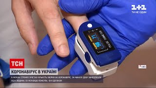 Коронавірус в Україні що говорять лікарі про зростання кількості хворих