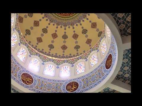 Busan Al-Fatah Masjid