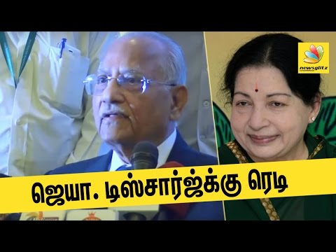 Apollo Chief Doctor : Jayalalitha has fully recovered | Latest Tamil Nadu CM Health Condition News