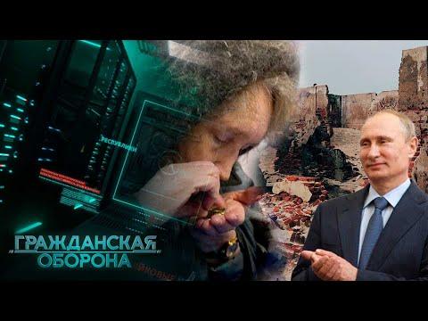 Что о жизни в Крыму говорят те, кто переехал на полуостров после аннексии — Гражданская оборона
