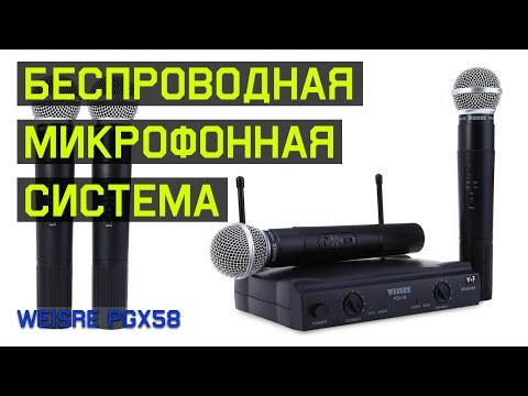 Как подключить радиомикрофон к компьютеру