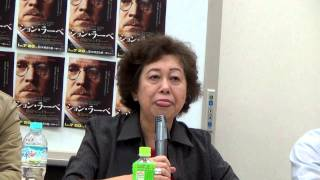 『ジョン・ラーベ〜南京のシンドラー』大上映会記者会見