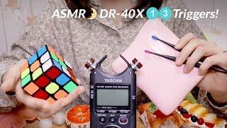 [Japanese ASMR] 13 Triggers 🌛🎧 Tingles & Sleep / DR-40X
