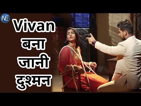 Udaan में चल रहा है Drama, Vivan बना गया  Chakor का जानी दुश्मन