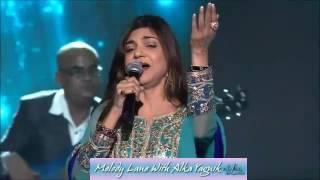 """Alka Yagnik Singing """"Mahendi Hai Rachne Wali.."""" LIVE on Stage"""