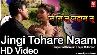 Jingi Tohare Naam | Jaan Tu Jahan Tu | HD Video Song | Udit Narayan | Payal Mukherjee | Kundan Kunal