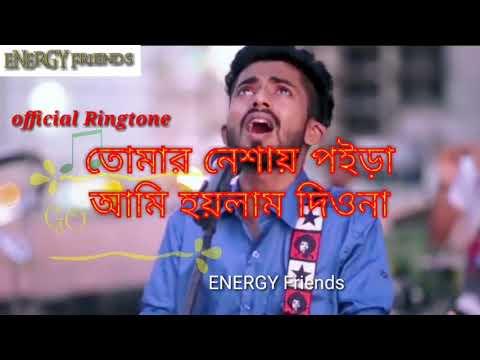 নেশা -  Nesha - By Arman Alif Bangla Ringtone Song