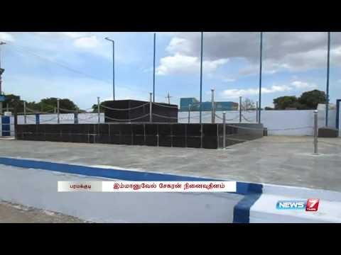 Stringent Security measures for Immanuel Sekaran memorial day   Tamil Nadu   News7 Tamil  