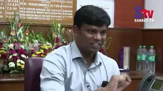 Odisha  Balasore new collector K Sudarshan Chakravarthy assume office  Sanket Tv