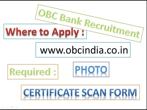 Oriental Bank of Commerce (OBC) Recruitment 2017 ||  Application form || Last date