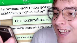 ДругВокруг – ОБИТЕЛЬ ПЕДОФАЙЛОВ | Веб-Шпион #5