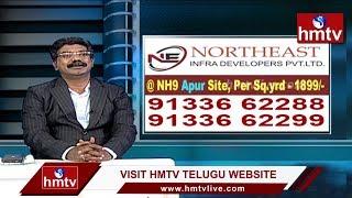 Real Estate Doubts Clarification By NorthEast Infra Developers PVT LTD CEO Gudur Jaipal Reddy   hmtv